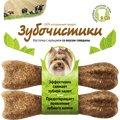 """Зубочистики """"Зубочистики"""" для собак мелких пород со вкусом говядины 2х18г Kormberi.ru магазин товаров для ваших животных"""