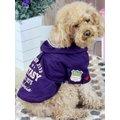 Куртка с длин рук капюшоном пуговицы фиолетовая XS ДА1244СХС Kormberi.ru магазин товаров для ваших животных