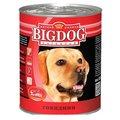 ЗООГУРМАН BIG DOG (850г) для собак ж/б Говядина (уп9) Kormberi.ru магазин товаров для ваших животных