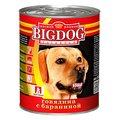 ЗООГУРМАН BIG DOG (850г) для собак ж/б Говядина Баранина (уп9) Kormberi.ru магазин товаров для ваших животных