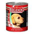 ЗООГУРМАН BIG DOG (850г)  для щенков ж/б Говядина (уп9) Kormberi.ru магазин товаров для ваших животных