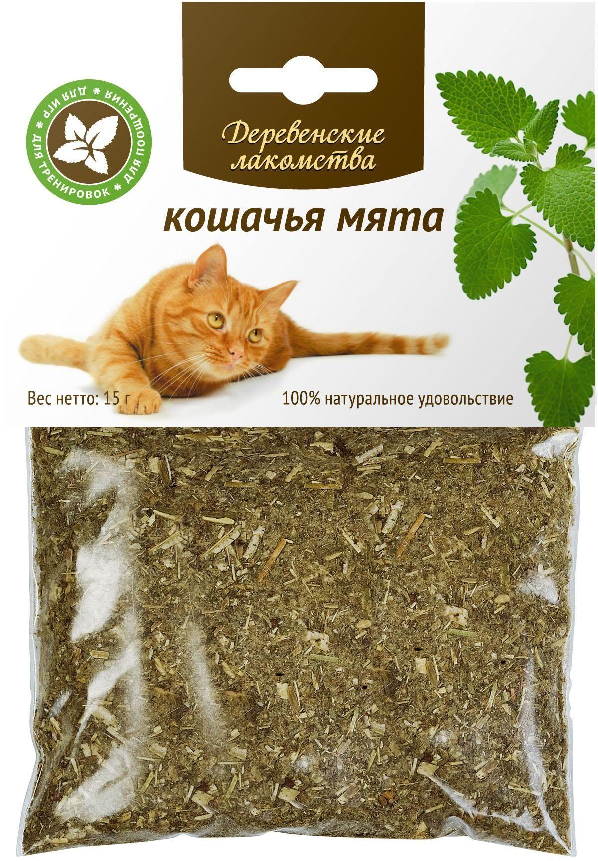 Мята кошачья 'Деревенские лакомства', 15 г Kormberi.ru магазин товаров для ваших животных