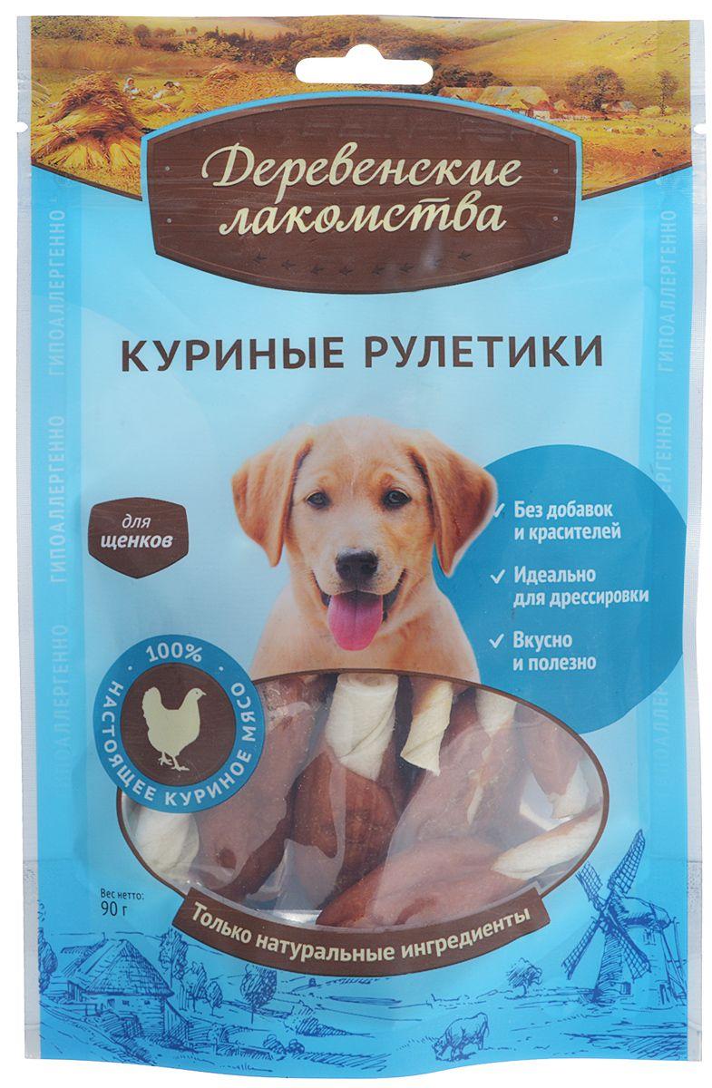 Лакомство для щенков 'Деревенские лакомства', куриные рулетики, 90 г Kormberi.ru магазин товаров для ваших животных