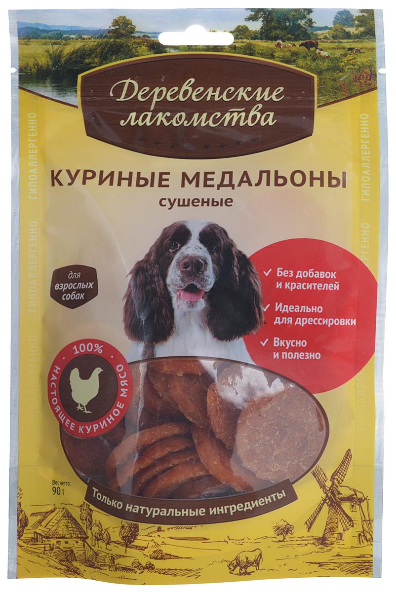 Лакомство для взрослых собак 'Деревенские лакомства', куриные медальоны сушеные, 90 г Kormberi.ru магазин товаров для ваших животных