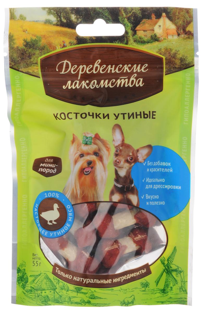 Лакомство для собак мини-пород 'Деревенские лакомства', косточки утиные, 55 г Kormberi.ru магазин товаров для ваших животных