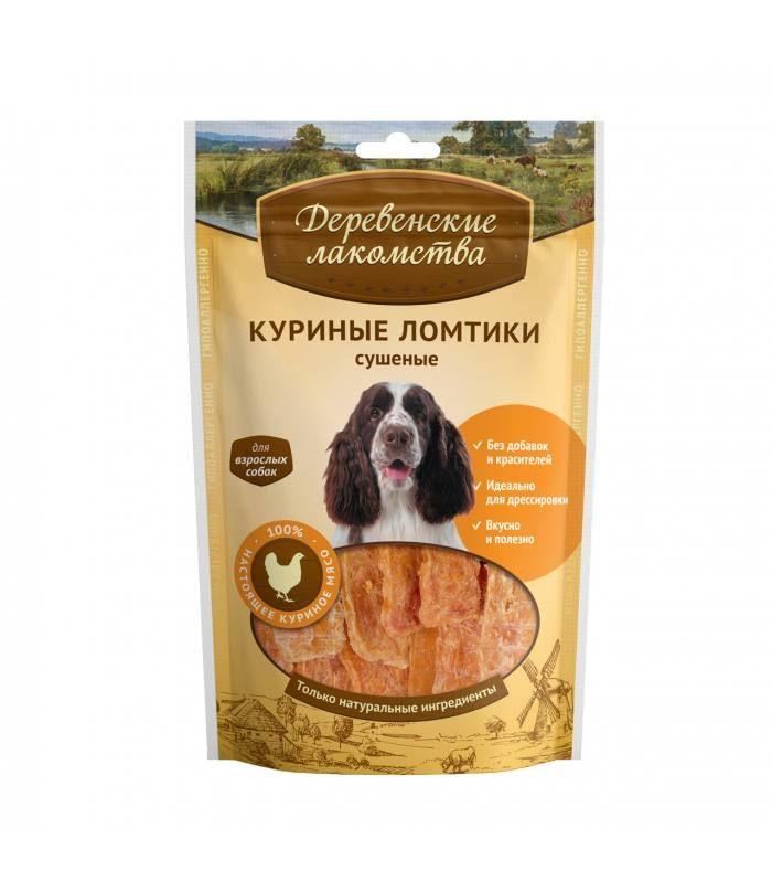 Лакомство для собак 'Деревенские лакомства', куриные ломтики, 90 г Kormberi.ru магазин товаров для ваших животных