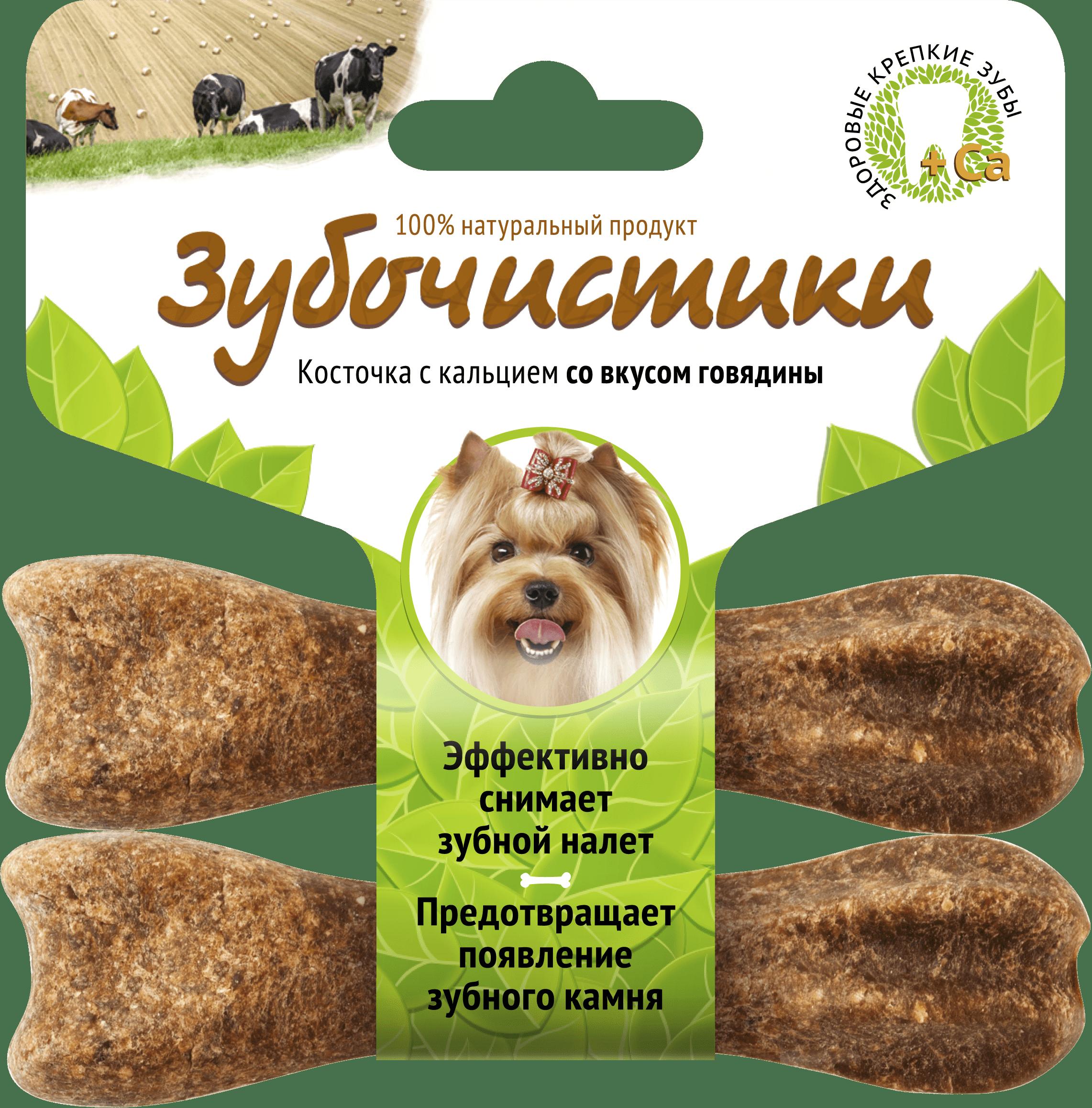 """Зубочистики """"Зубочистики"""" для собак мелких пород со вкусом говядины (2*18г) 73303778 Kormberi.ru магазин товаров для ваших животных"""