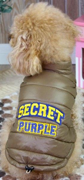 Куртка без рук заклепки коричневая бронза XC ДА1207СХС Kormberi.ru магазин товаров для ваших животных