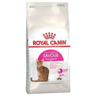 Royal Canin Экзиджент Сэйвор Сенсейшн  2 кг Kormberi.ru магазин товаров для ваших животных