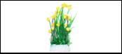 Уют Растение аквариумное 24 см, Гемиантус с желтыми цветами ВК510 Kormberi.ru магазин товаров для ваших животных