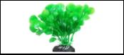 Уют Растение аквариумное 11 см, Дианея зеленая 0,055кг ВК205 Kormberi.ru магазин товаров для ваших животных