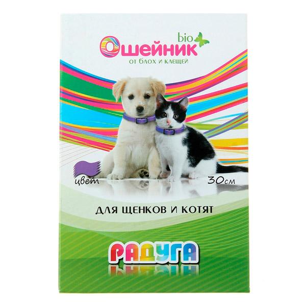 Радуга Радуга БИОошейник от блох для щенков и котят (уп20шт) К-18 Kormberi.ru магазин товаров для ваших животных