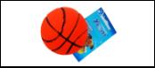 УЮТ Мяч баскетбольный 7см, винил ИШ47 Kormberi.ru магазин товаров для ваших животных
