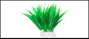 Уют Растение аквариумное 11 см, Осот 0,055кг ВК207 Kormberi.ru магазин товаров для ваших животных