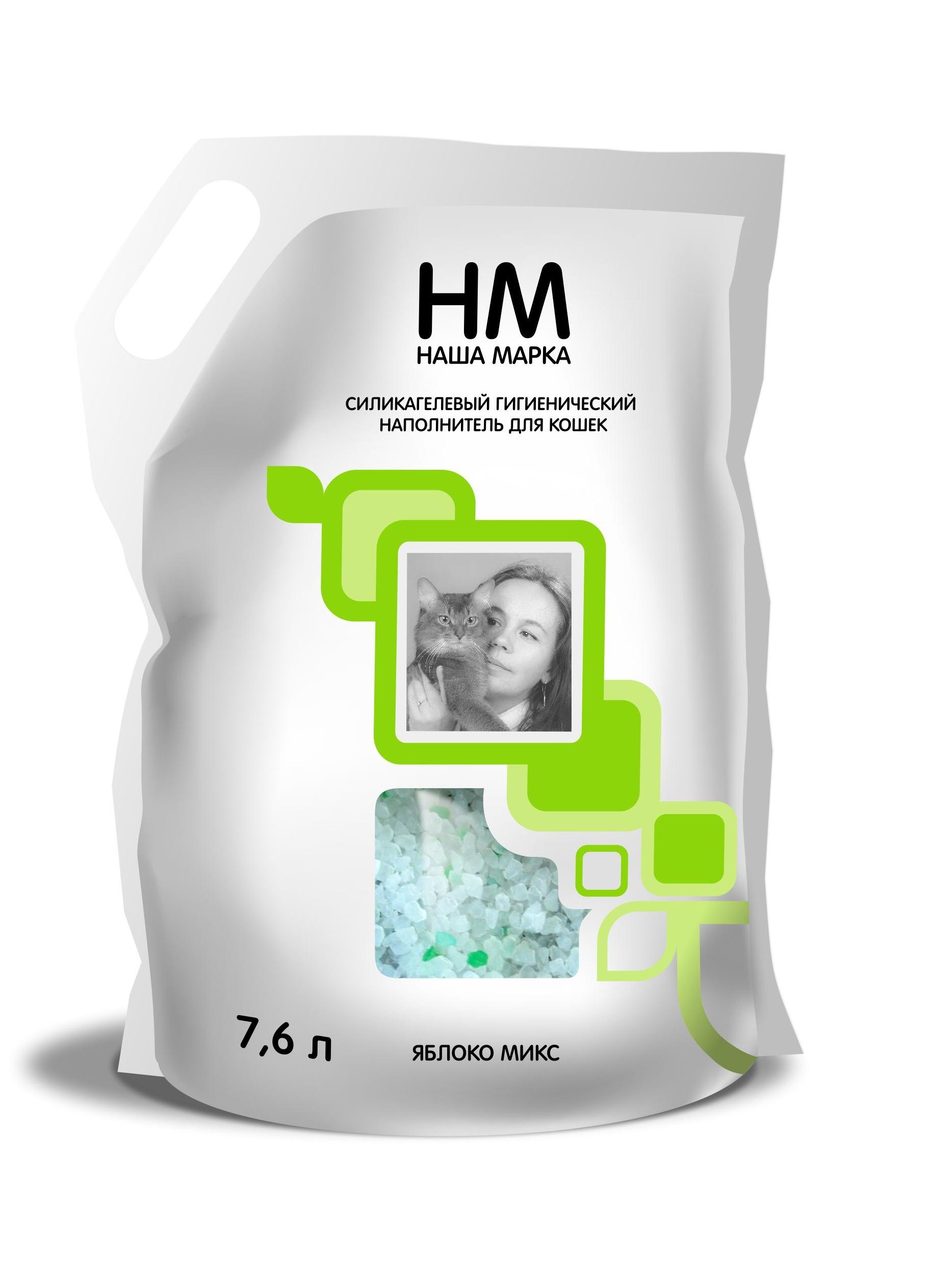 Наполнитель НМ силикагелевый для кошек  7,6л яблоко микс Kormberi.ru магазин товаров для ваших животных