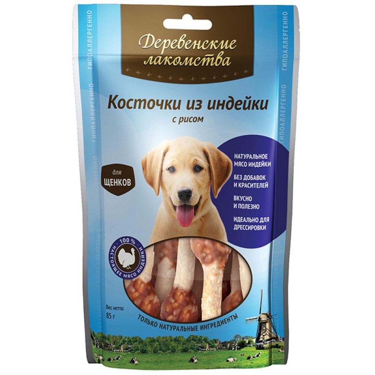 Лакомство для щенков 'Деревенские лакомства', косточки из индейки с рисом, 85 г Kormberi.ru магазин товаров для ваших животных