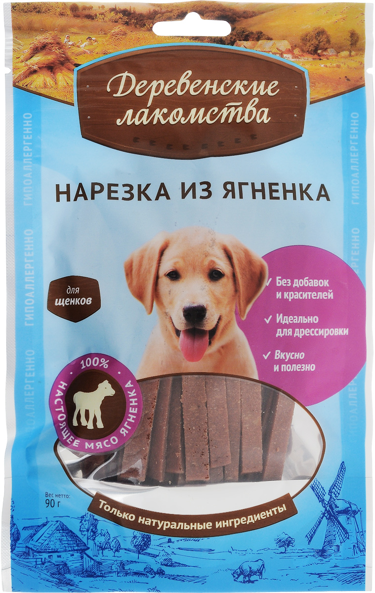 Лакомство для щенков 'Деревенские лакомства', нарезка из ягненка, 90 г Kormberi.ru магазин товаров для ваших животных