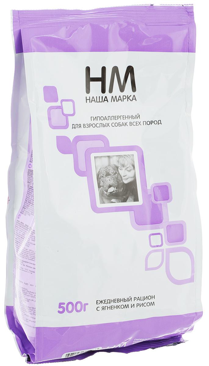 Корм сухой 'Наша Марка' для взрослых собак, гипоаллергенный, с мясом ягненка и рисом, 0,5 кг. 00000000308 Kormberi.ru магазин товаров для ваших животных