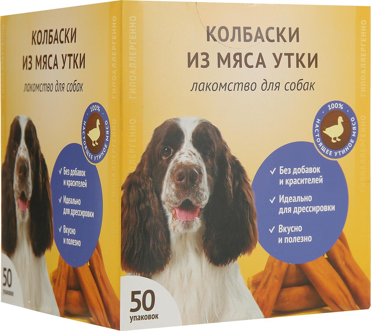 Лакомство для собак 'Деревенские лакомства', мини-колбаски из мяса утки, 50 шт, 8 г Kormberi.ru магазин товаров для ваших животных