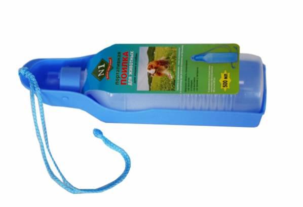 №1 №1 Поилка портативная большая 500мл пластикДп545 Kormberi.ru магазин товаров для ваших животных
