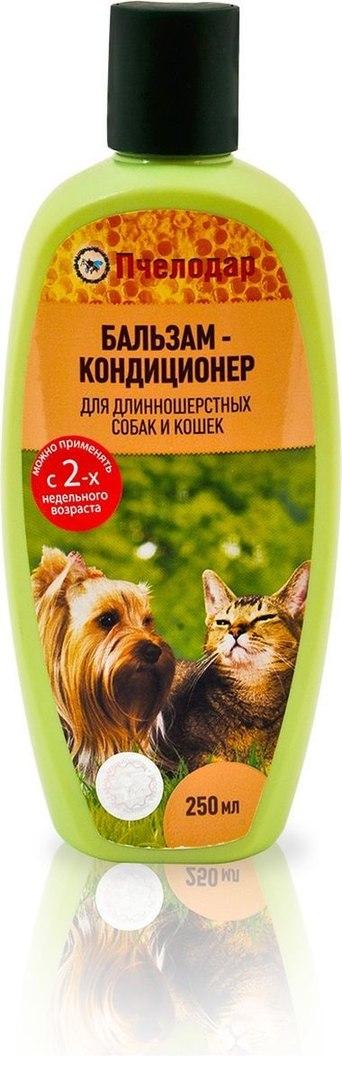 Пчелодар Бальзам - кондиционер для длинношерстных собак и кошек 250 мл 1017 Kormberi.ru магазин товаров для ваших животных