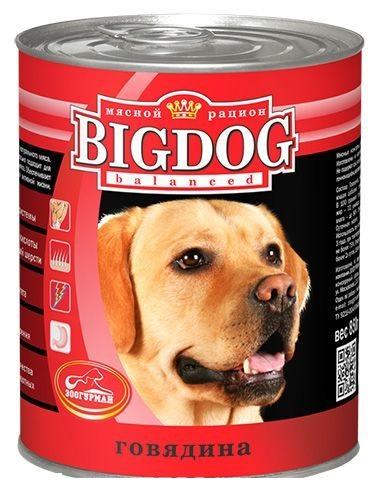 ЗООГУРМАН BIG DOG (850г) д/с ж/б Говядина (уп9) Kormberi.ru магазин товаров для ваших животных