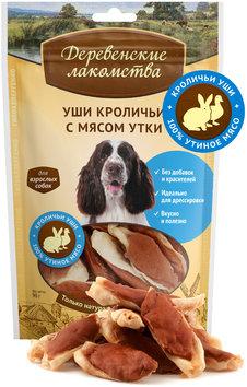 """""""Дер.лак."""" для собак Уши кроличьи с мясом утки (90гр) 79711847 Kormberi.ru магазин товаров для ваших животных"""