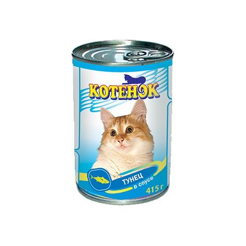 """""""Котёнок"""" (415г) д/к ж/б Тунец (уп12шт) Kormberi.ru магазин товаров для ваших животных"""