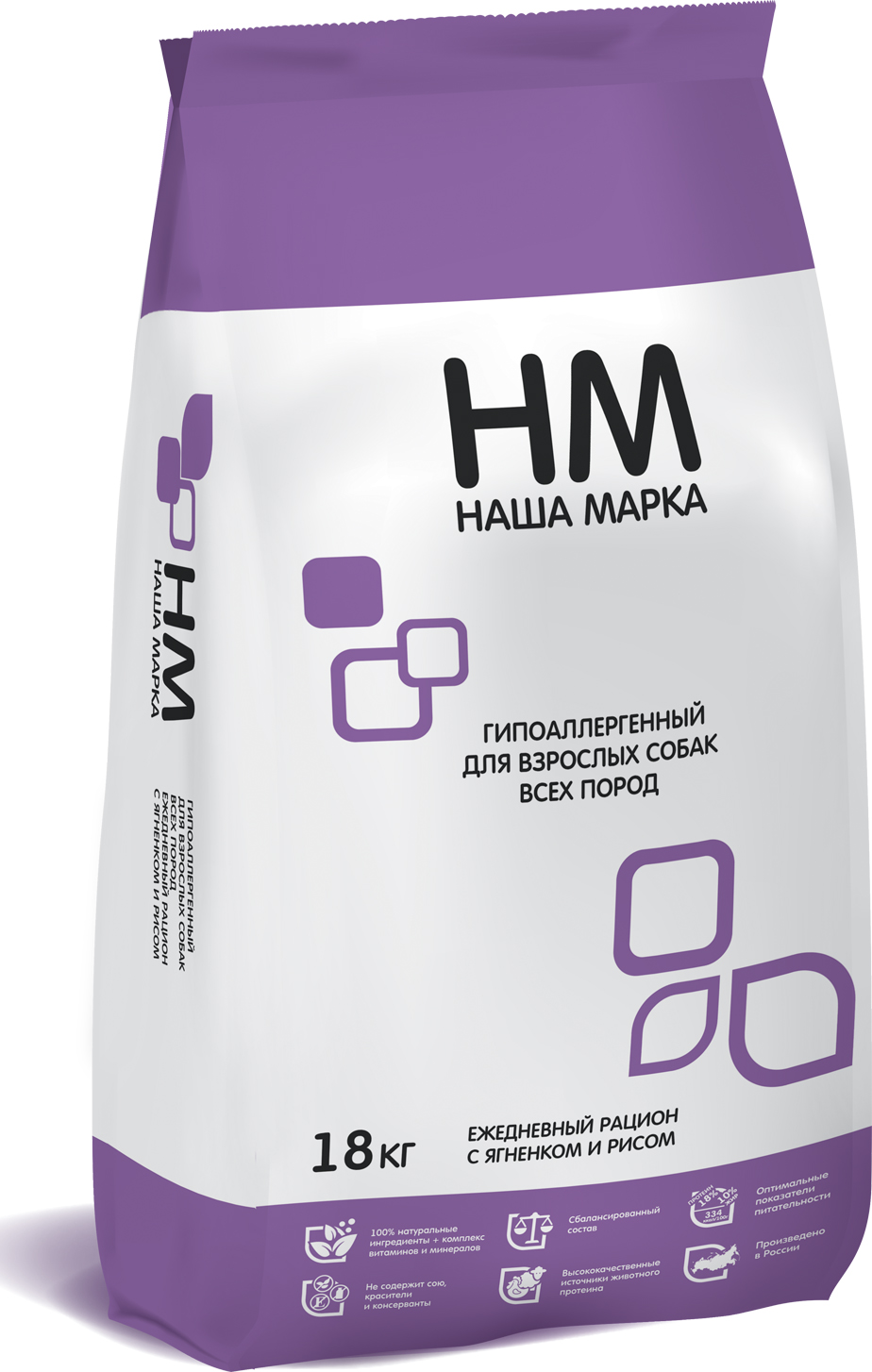 """Наша Марка """"Наша Марка"""" (18кг) д/с гипоаллерген. Ягнёнок Рис Kormberi.ru магазин товаров для ваших животных"""