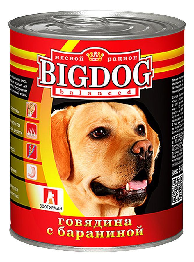 ЗООГУРМАН BIG DOG (850г) д/с ж/б Говядина Баранина (уп9) Kormberi.ru магазин товаров для ваших животных