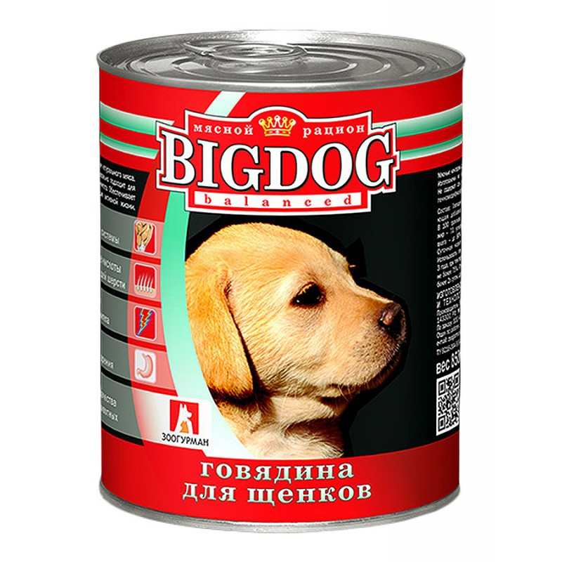 ЗООГУРМАН BIG DOG (850г)  Д/Щ ж/б Говядина (уп9) Kormberi.ru магазин товаров для ваших животных