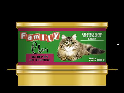 CLAN FAMILY для кошек паштет Ягнёнок 100 гр Kormberi.ru магазин товаров для ваших животных