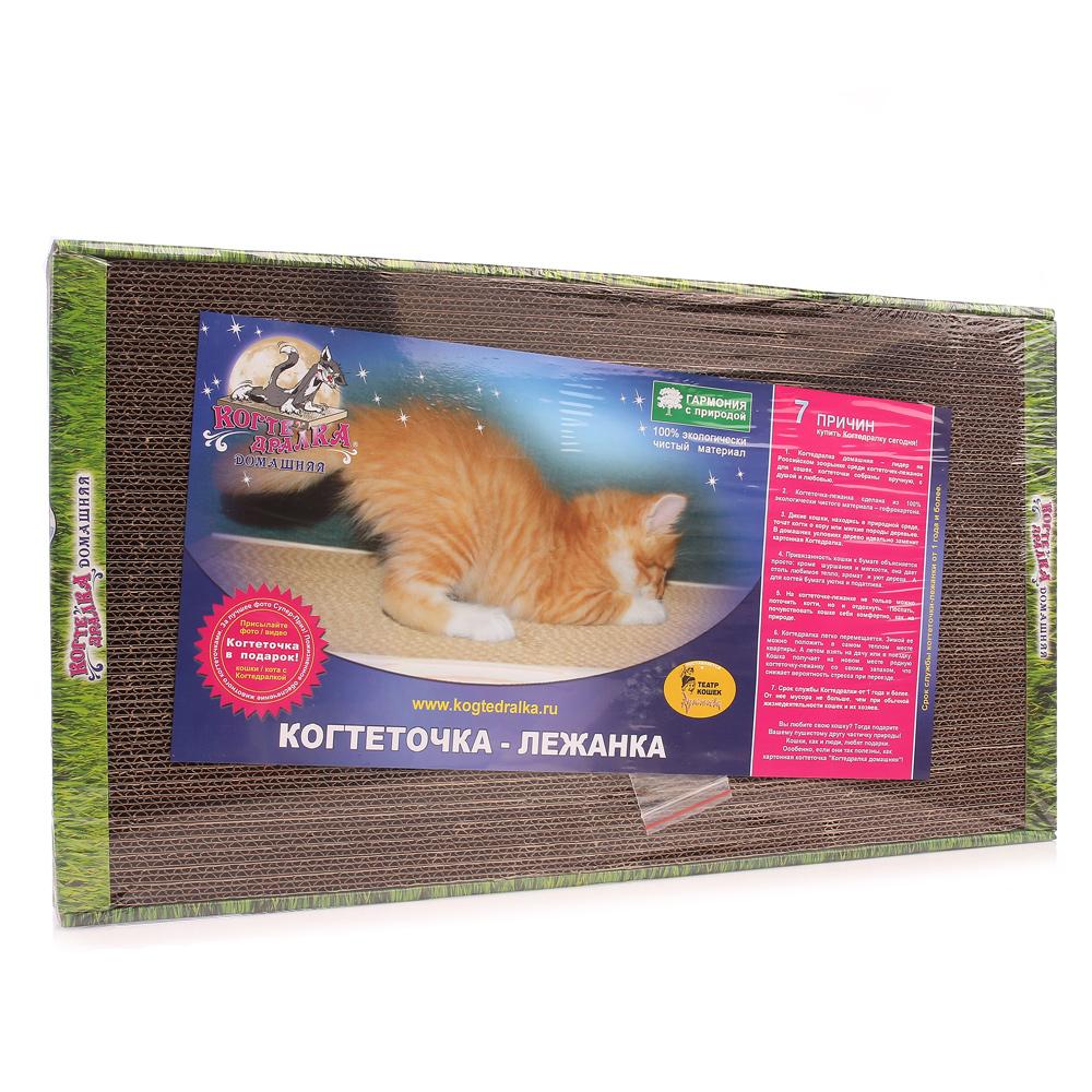 """9003 Когтеточка гофрокартон """"КогтеДралка"""" 56*30*4 см 9003 Kormberi.ru магазин товаров для ваших животных"""