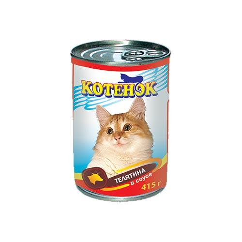 """""""Котёнок"""" (415г) д/к ж/б Телятина (уп12шт) Kormberi.ru магазин товаров для ваших животных"""
