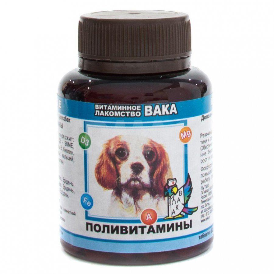 """Вака Bит.ВАКА д/собак """"Муль- тивитамины"""" 1/10/100 Kormberi.ru магазин товаров для ваших животных"""