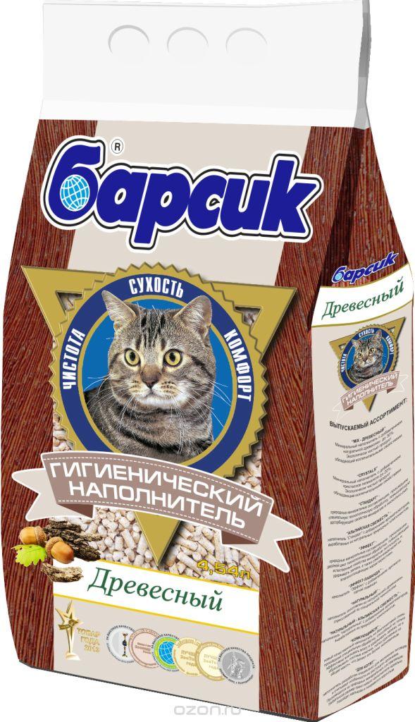 """Барсик Барсик - """"Древесный"""" 4,54 NEW 3,9кг 92020 Kormberi.ru магазин товаров для ваших животных"""