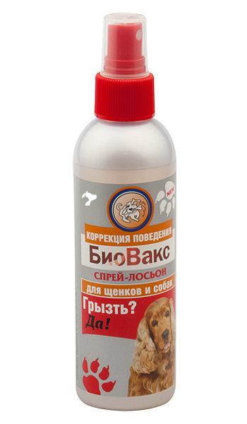 """Биовакс БиоВакс Спрей д/собак """"Грызть? ДА!"""" (эмульсия) 180мл (1/12) Kormberi.ru магазин товаров для ваших животных"""