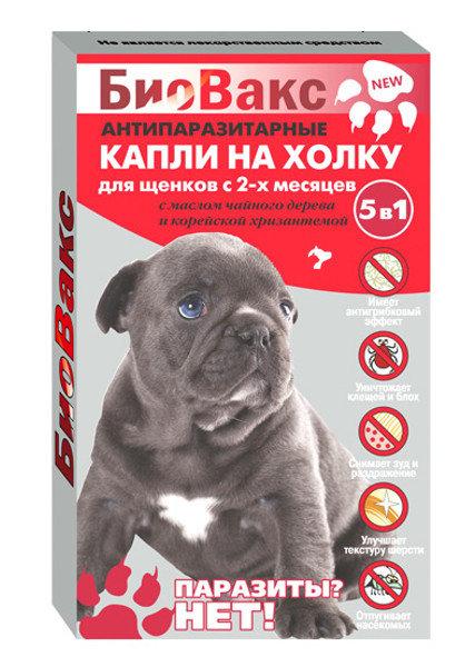 Биовакс БиоВакс био-капли на холку д/щенков антипаразитарные 2 пипетки (уп36) Kormberi.ru магазин товаров для ваших животных
