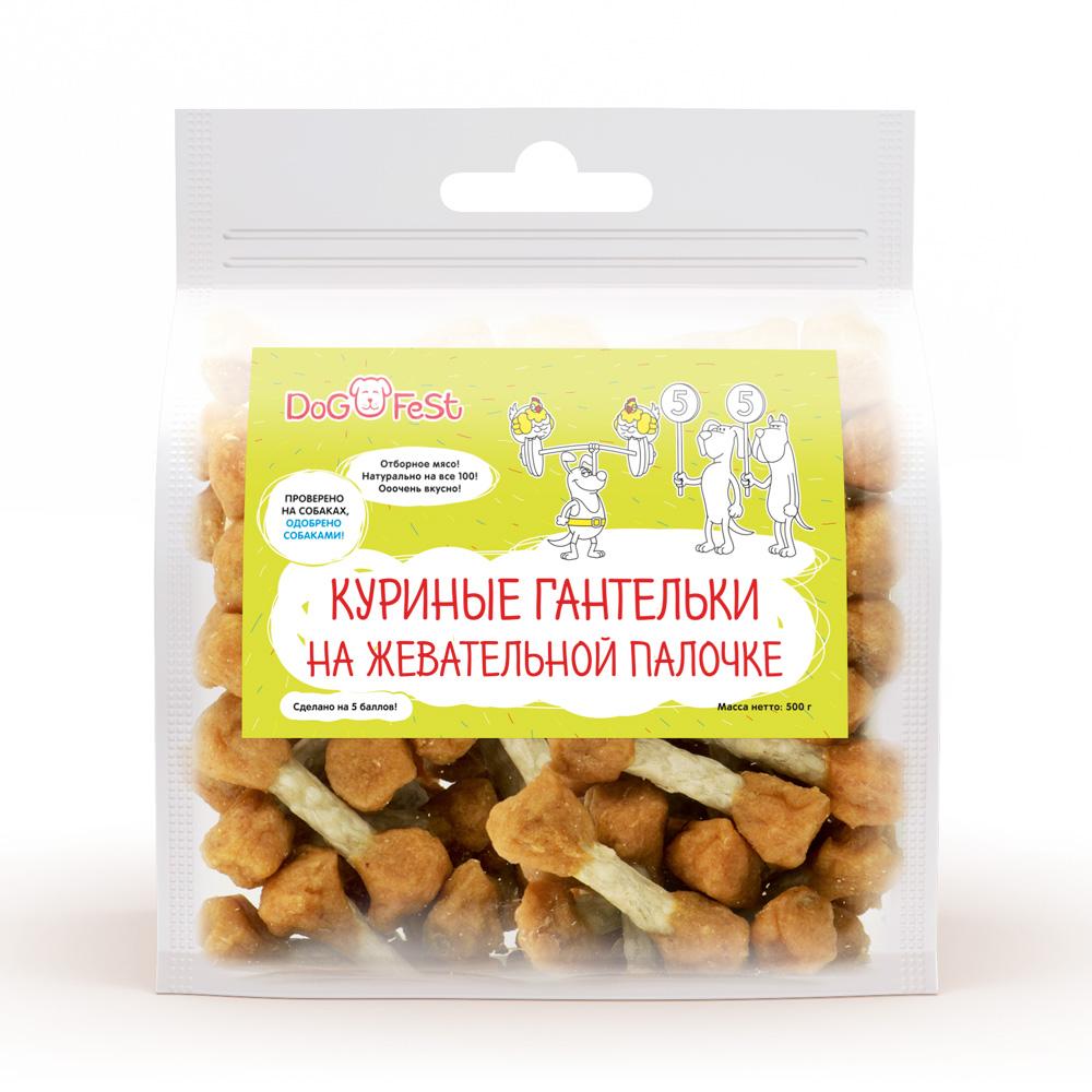 Dog Fest Куриные гантельки на жевательной палочке 500г.(уп20) 928887759 Kormberi.ru магазин товаров для ваших животных