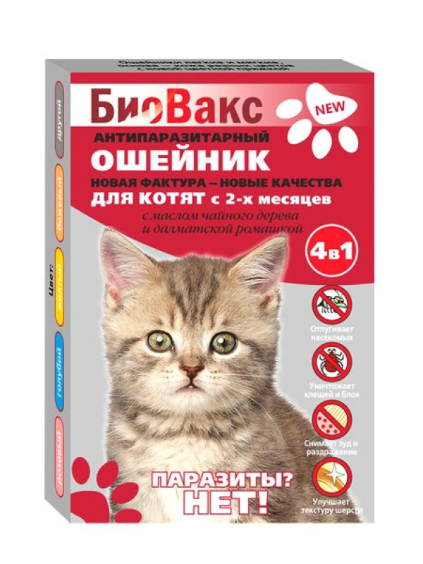 Биовакс БиоВакс ошейник п/б д/котят 25см (1/20) Kormberi.ru магазин товаров для ваших животных