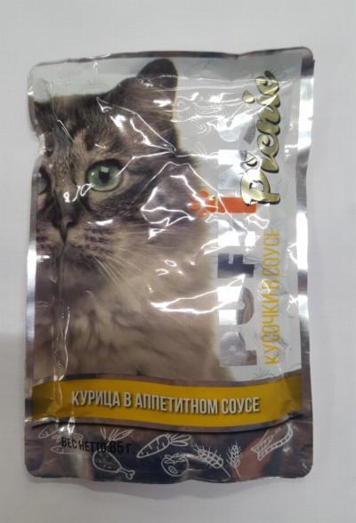 Puffins picnic (85г) д/к соус Курица (уп26) Kormberi.ru магазин товаров для ваших животных