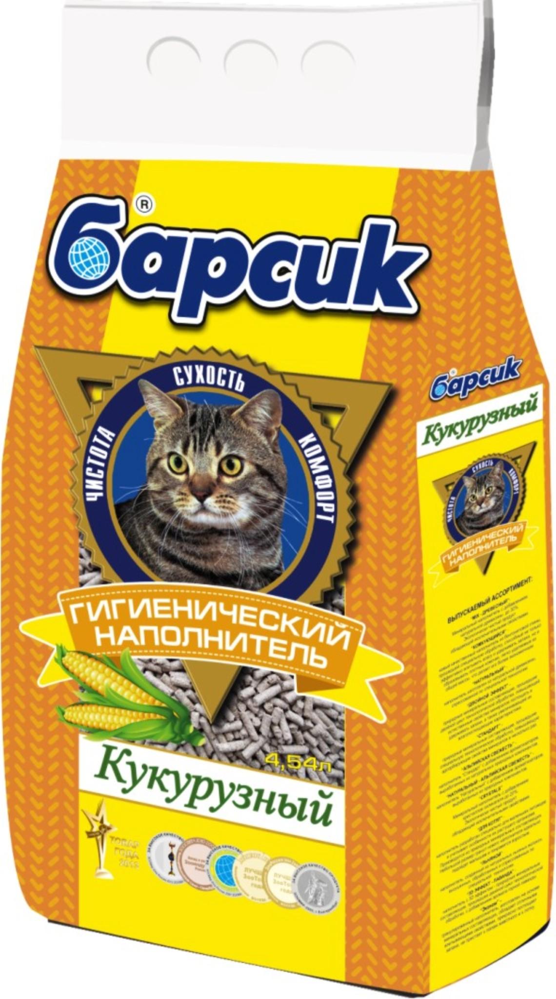 """Барсик Наполнитель Барсик """"Кукурузный"""" (впитывающий) 4,54л 2,43кг (уп3) 92070 Kormberi.ru магазин товаров для ваших животных"""