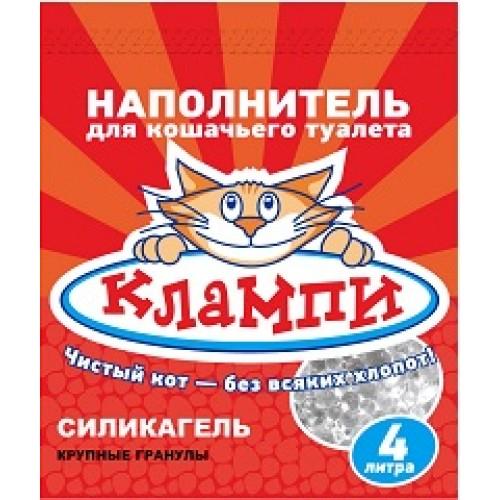 Клампи Наполнитель Клампи 4 л (новый) силик. (6шт) Kormberi.ru магазин товаров для ваших животных