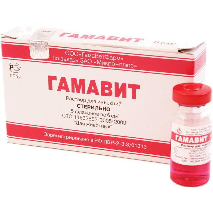 """Витамины """"ГАМАВИТ"""" 6мл (уп5) Kormberi.ru магазин товаров для ваших животных"""