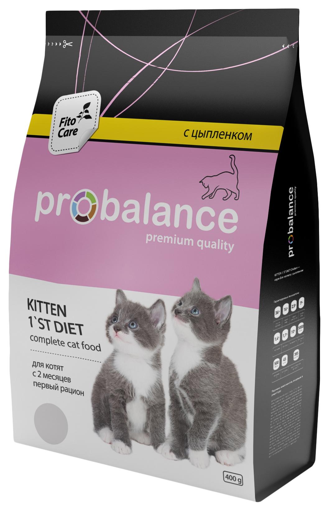 ProBalance ProBalance для котят Цыплёнок 0,4 кг Kormberi.ru магазин товаров для ваших животных