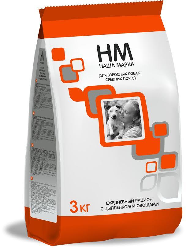 Корм сухой 'Наша Марка' для взрослых собак средних пород, с цыпленком и овощами, 3 кг Kormberi.ru магазин товаров для ваших животных
