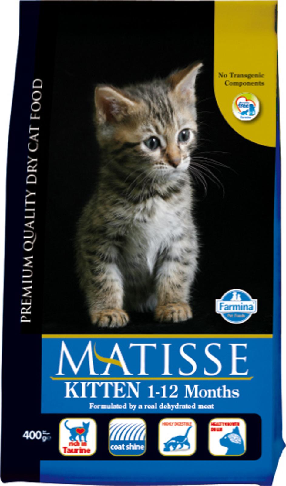 MATISSE ( 400г)  Д/Котят Kitten (уп24) Kormberi.ru магазин товаров для ваших животных
