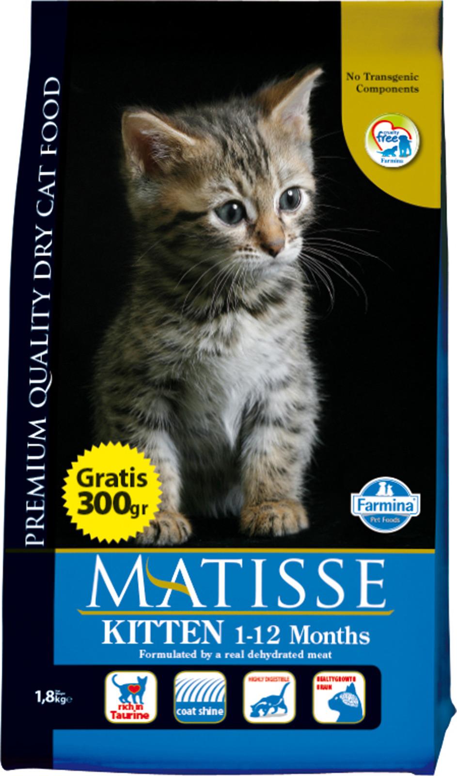 MATISSE (1,5кг)  Д/Котят Курица Kitten (уп8) Kormberi.ru магазин товаров для ваших животных