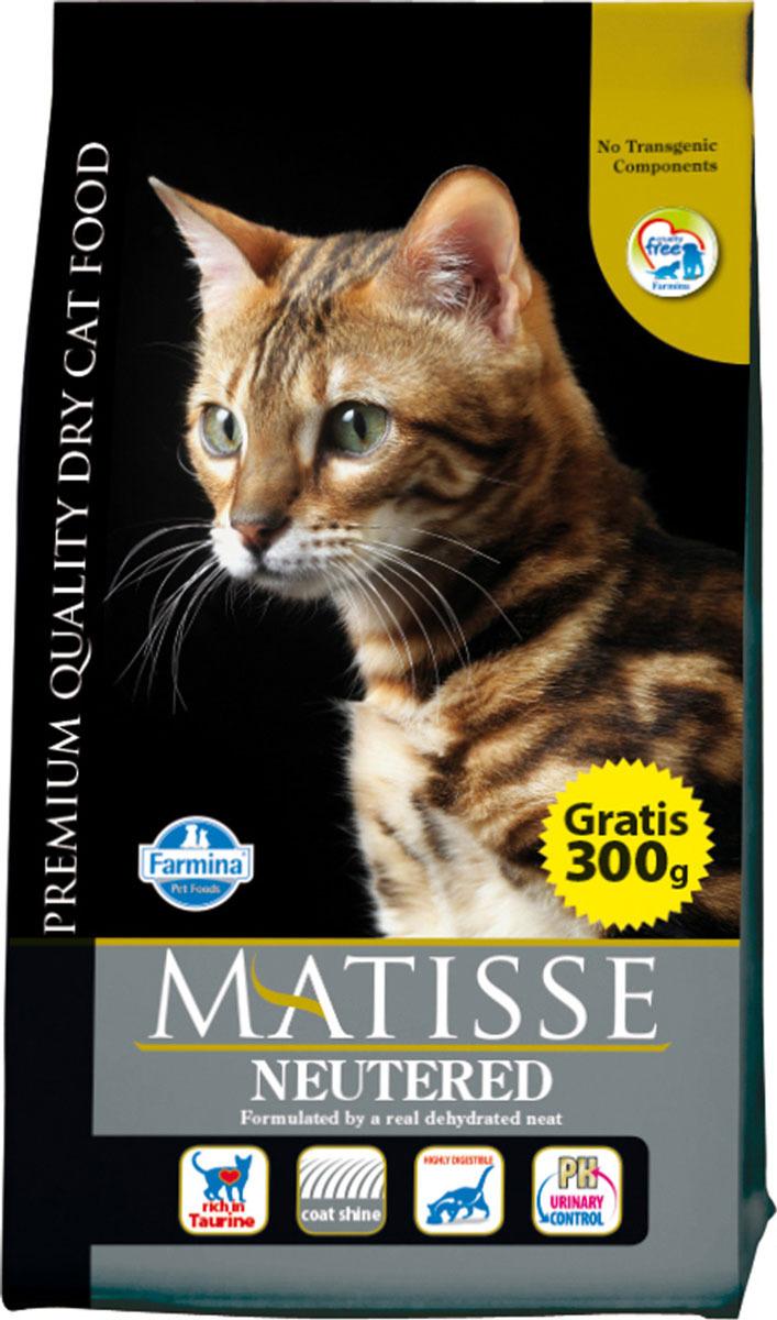 MATISSE (1,5кг) д/к  стерилиз. Neutered (уп8) Kormberi.ru магазин товаров для ваших животных