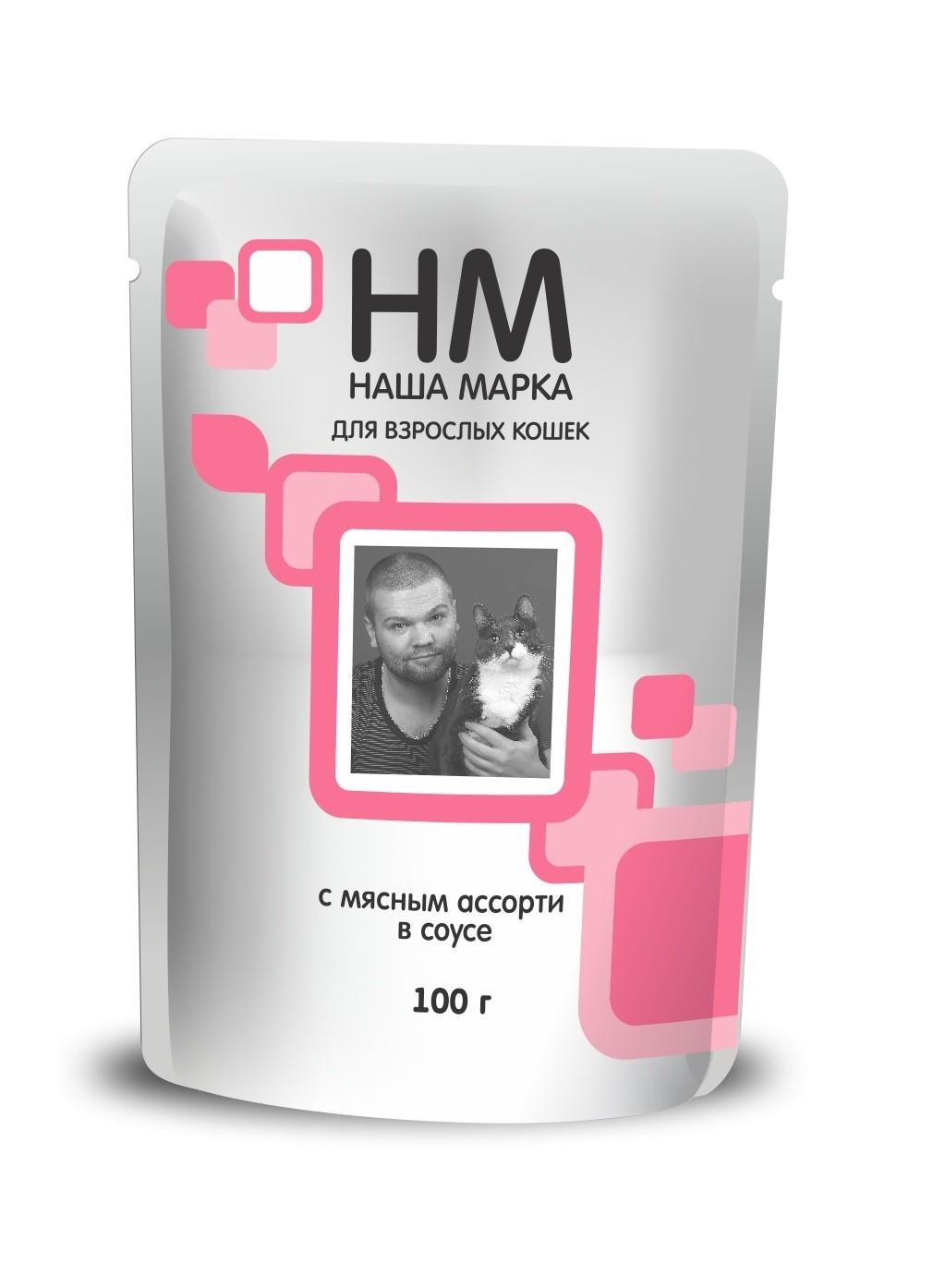 Наша Марка НМ в соусе (100г) д/к пауч Мясное ассорти Kormberi.ru магазин товаров для ваших животных